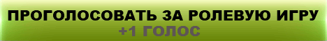 http://lucky.okis.ru/files/4/3/9/4393/PROGZAROL468.png